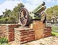 South African Heavy Artillery Memorial, Pretoria 001.jpg