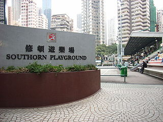 A playground in Wan Chai