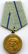 Soviet Medal Partisan of the Patriotic War 2nd class OBVERSE.jpg