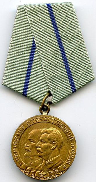"""Medal """"To a Partisan of the Patriotic War"""" - Image: Soviet Medal Partisan of the Patriotic War 2nd class OBVERSE"""