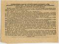Soviet Union-1931-Bonds-5-Reverse.png