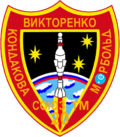Soyuz TM-20 patch.png