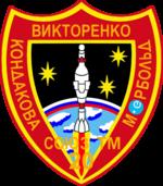 Emblem der Mission