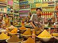 Spice Shop Nasiriyah Iraq.jpg