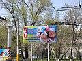 Springtime Billboard (5723708828) (3).jpg