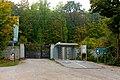 St. Veiter Tor Lainzer Tiergarten.jpg