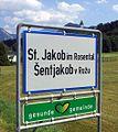 St Jakob im Rosental Ortstafel 20120708.jpg