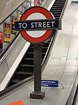 St Pauls tube to street sign.jpg