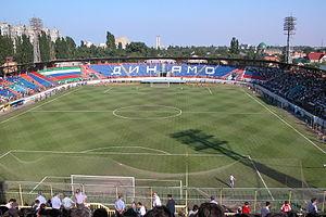 ¿A QUIÉN PERTENECE ESTE ESTADIO? - Página 7 300px-Stadium_Dinamo_Makhachkala
