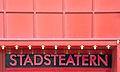 Stadseatern (15188149207).jpg