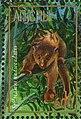 Stamp of Abkhazia - 1997 - Colnect 1000115 - Spilocuscus nudicaudatus.jpeg