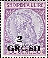 Stamp of Albania - 1914 - Colnect 335834 - Skanderbeg issue overprinted with Turkish Value.jpeg