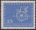 Stamp of Germany (DDR) 1958 MiNr 619.JPG