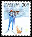 Stamp of Kazakhstan 204.jpg