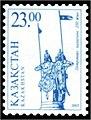 Stamp of Kazakhstan 392.jpg