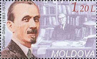 National Moldavian Party - Image: Stamp of Moldova md 619