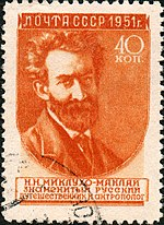 Stamp of USSR 1632g.jpg
