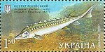 Stamp of Ukraine s852.jpg