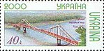 Stamp of Ukraine sUa358 (Michel).jpg