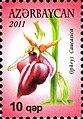 Stamps of Azerbaijan, 2011-952.jpg