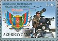 Stamps of Azerbaijan, 2013-1111.jpg