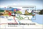 Stamps of Azerbaijan, 2017-1321-souvenir sheet.jpg