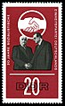 Stamps of Germany (DDR) 1966, MiNr 1176.jpg