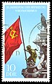 Stamps of Germany (DDR) 1970, 1569.jpg