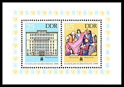 Stamps of Germany (DDR) 1986, MiNr Block 085.jpg