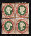 Stamps of Germany (DR), 1875, MiNr 11.jpg