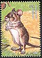 Stamps of Tajikistan, 017-02.jpg