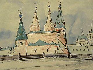 Monaster z czterema wieżami