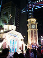 Statue Square Christmas night.jpg