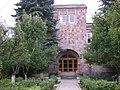 Stepan Zoryan's Museum Vanadzor Ստեփան Զորյանի տուն-թանգարան, ք. Վանաձոր 02.JPG