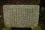 Stone monument of 1953 Minami-Yamashiro flood in Dai Jingu(Cha Soumei)-Shrine, Yuyadani, Ujitawara, Kyoto August 5, 2018 07.jpg