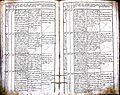 Subačiaus RKB 1839-1848 krikšto metrikų knyga 135.jpg
