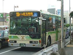 バス icoca シティ 大阪