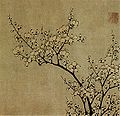 Sun Long and Chen Lu-Plum Blossoms 2.jpg
