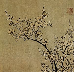 Plum Blossoms, scroll, color on paper, total s...