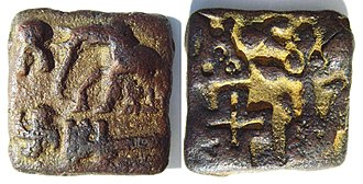 Pushyamitra Shunga - Bronze coin of the Shunga period, Eastern India. 2nd–1st century BCE.