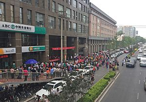 National Higher Education Entrance Examination - Supporters outside Beijing Bayi Middle School during the 2016 National Higher Education Entrance Examination