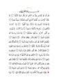 Sura76.pdf