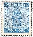 Swedish stamp 12 Öre POST.054046.jpg