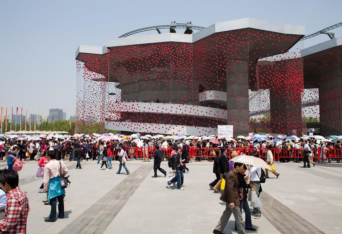 Presence switzerland wikipedia for Expo 2010 pavilions