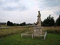 Szewnia Górna - figurka Matki Boskiej (01) - DSC01591.jpg