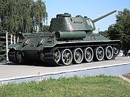 T-34 tank monument, Shulyavska metro, Kiev.JPG