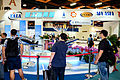 TADTE 2015 Day 3, AIDC 20150815a.jpg