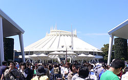 TDL New Space Mountain.jpg