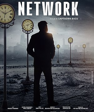 Network (2018 film) - First look