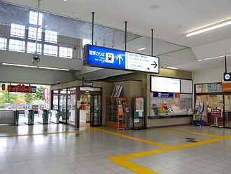 Tōbu Nikkō Station - Tōbu-Nikkō Station concourse and ticket barriers in October 2008